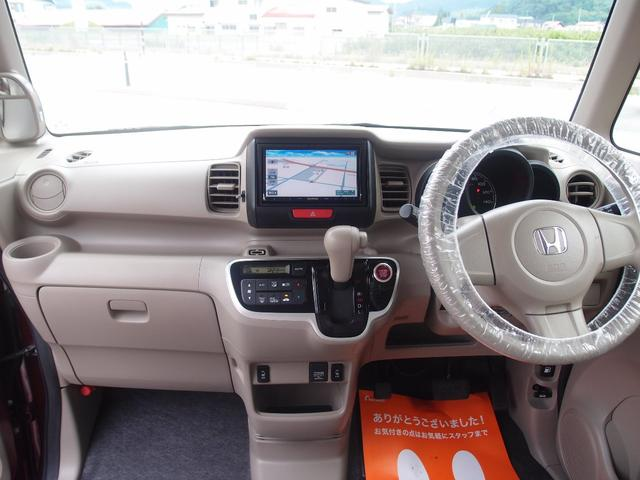 G 4WD ナビ シートヒーター スマートキー(15枚目)