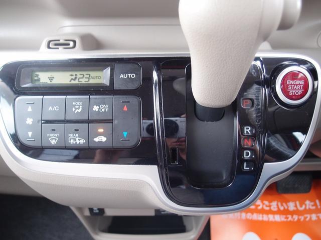 G 4WD ナビ シートヒーター スマートキー(17枚目)