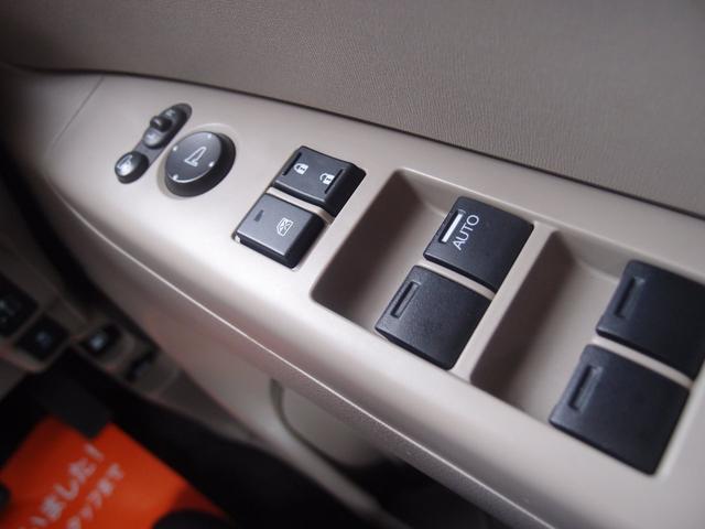 G 4WD ナビ シートヒーター スマートキー(20枚目)