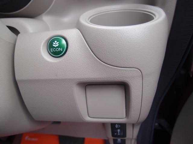 G 4WD ナビ シートヒーター スマートキー(21枚目)