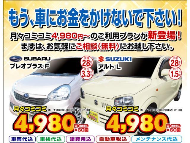 G 4WD ナビ シートヒーター スマートキー(27枚目)