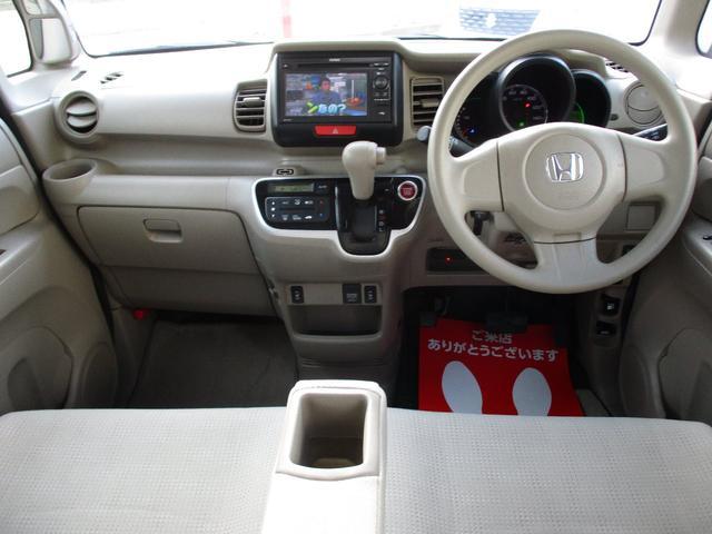 G 4WD TV・CD EGスターター F左右シートヒーター(12枚目)