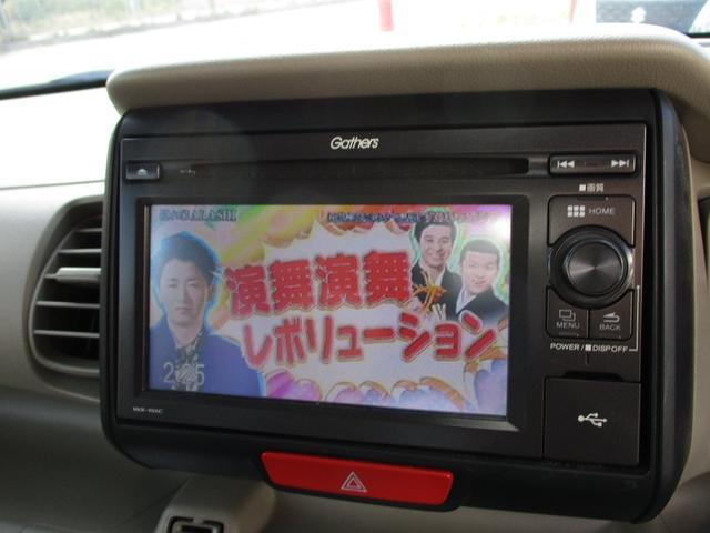 G 4WD TV・CD EGスターター F左右シートヒーター(13枚目)