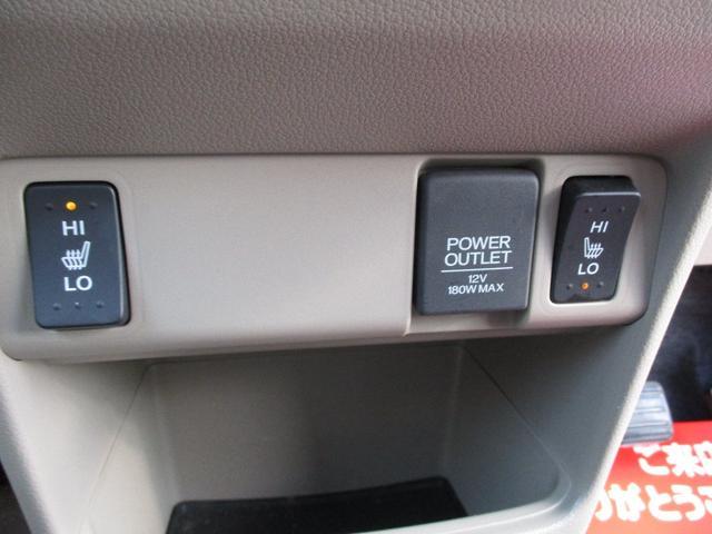 G 4WD TV・CD EGスターター F左右シートヒーター(15枚目)
