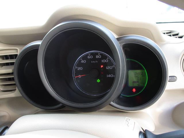G 4WD TV・CD EGスターター F左右シートヒーター(18枚目)