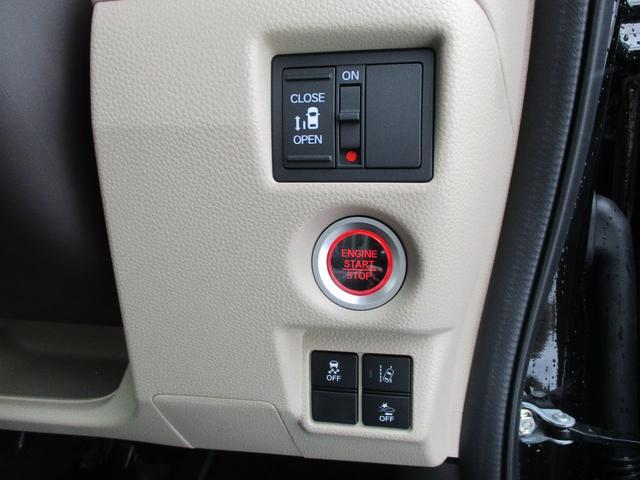 G・Lホンダセンシング 4WD 届出済み未使用車 左パワースライドドア ドアミラーヒーター ETC(13枚目)