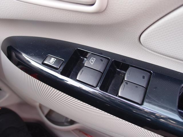 M 4WD アイドリングストップ 運転席シートヒーター キーレスキー(18枚目)