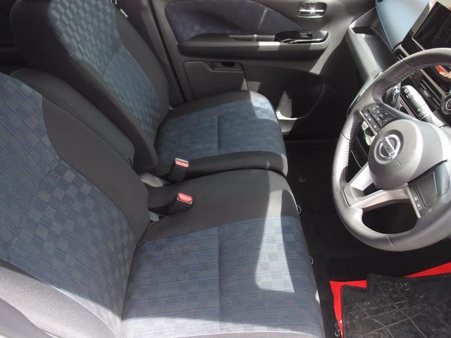 ハイウェイスター X 4WD エマージェンシーブレーキ バックモニター F左右シートヒーター(9枚目)