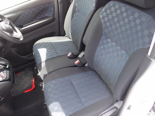 ハイウェイスター X 4WD エマージェンシーブレーキ バックモニター F左右シートヒーター(10枚目)