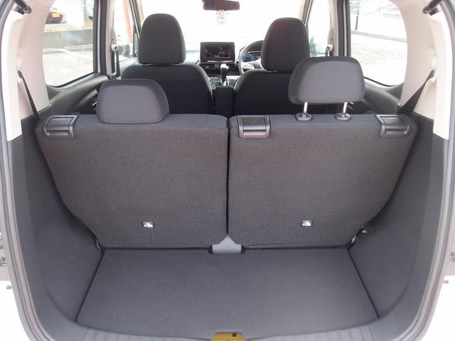 ハイウェイスター X 4WD エマージェンシーブレーキ バックモニター F左右シートヒーター(13枚目)
