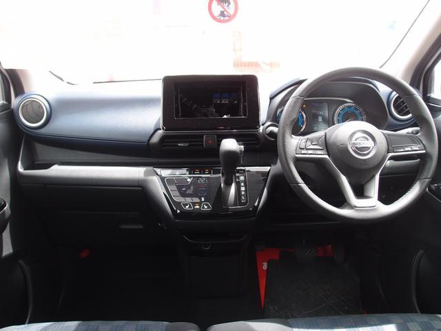 ハイウェイスター X 4WD エマージェンシーブレーキ バックモニター F左右シートヒーター(14枚目)