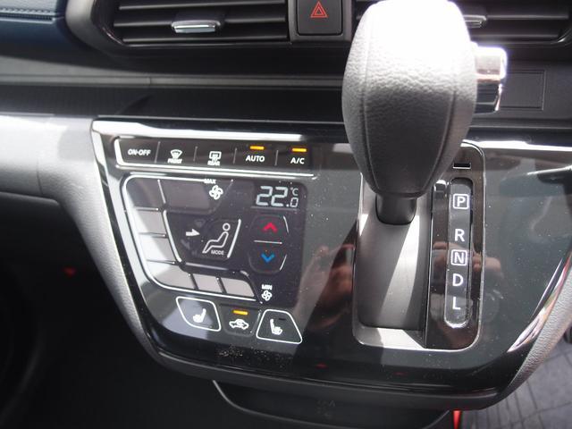 ハイウェイスター X 4WD エマージェンシーブレーキ バックモニター F左右シートヒーター(15枚目)