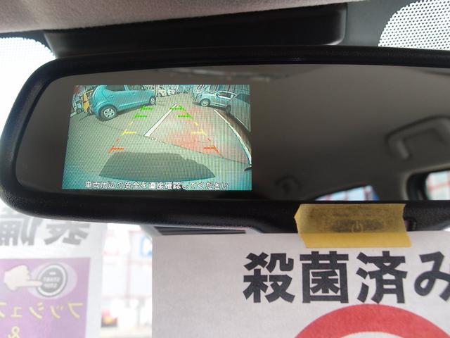 ハイウェイスター X 4WD エマージェンシーブレーキ バックモニター F左右シートヒーター(18枚目)