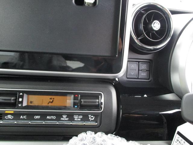 ハイブリッドXS 4WD 届出済未使用車 全方位モニター用カメラパック スズキセーフティサポート(15枚目)