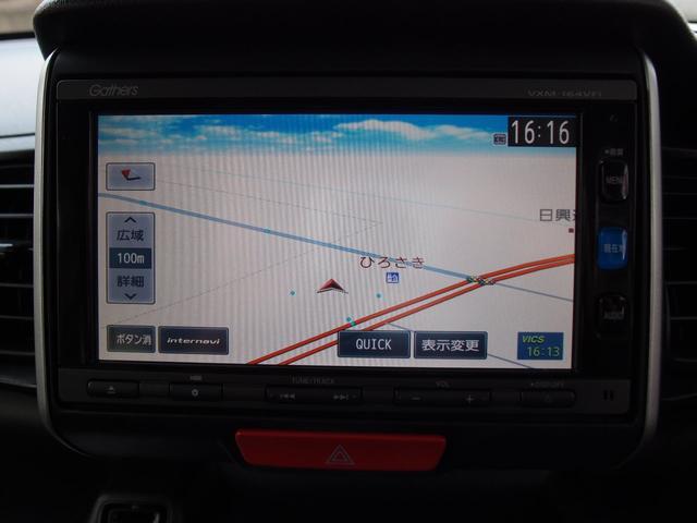 G・Lパッケージ 4WD フルセグナビ・Bカメラ・DVD 純正エンジンスターター F左右シートヒーター 左パワースライドドア スマートキー ETC(15枚目)