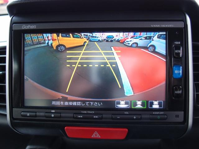 G・Lパッケージ 4WD フルセグナビ・Bカメラ・DVD 純正エンジンスターター F左右シートヒーター 左パワースライドドア スマートキー ETC(17枚目)