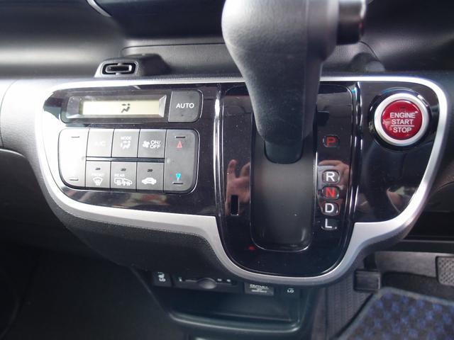 G・Lパッケージ 4WD フルセグナビ・Bカメラ・DVD 純正エンジンスターター F左右シートヒーター 左パワースライドドア スマートキー ETC(18枚目)