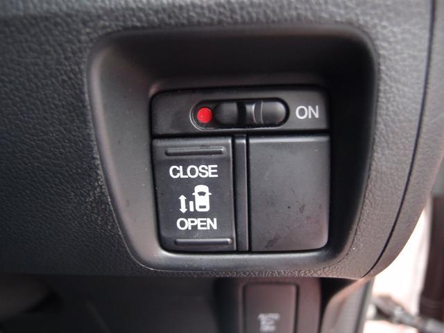 G・Lパッケージ 4WD フルセグナビ・Bカメラ・DVD 純正エンジンスターター F左右シートヒーター 左パワースライドドア スマートキー ETC(19枚目)