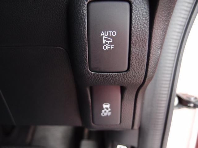 G・Lパッケージ 4WD フルセグナビ・Bカメラ・DVD 純正エンジンスターター F左右シートヒーター 左パワースライドドア スマートキー ETC(20枚目)