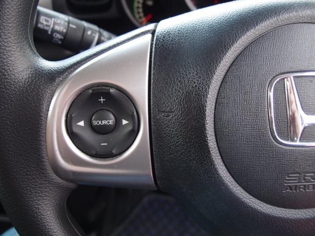 G・Lパッケージ 4WD フルセグナビ・Bカメラ・DVD 純正エンジンスターター F左右シートヒーター 左パワースライドドア スマートキー ETC(23枚目)