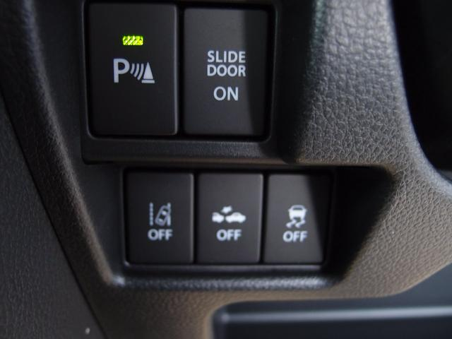 ハイブリッドGS 4WD 届出済み未使用車 スズキセーフティサポート F左右シートヒーター 左パワースライドドア コーナーセンサー(14枚目)
