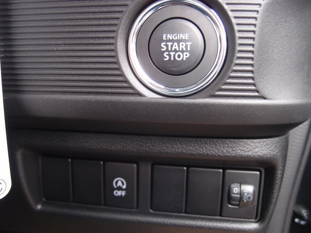 ハイブリッドG 4WD 届出済み未使用車 スズキセーフティサポート 運転席シートヒーター コーナーセンサー スマートキー アイドリングストップ(12枚目)