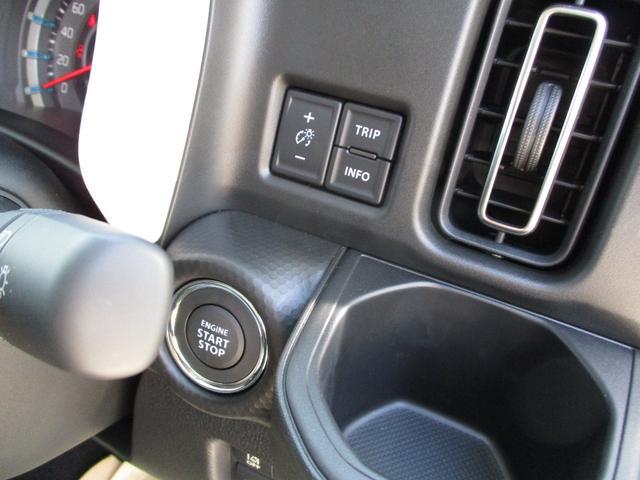 ハイブリッドX 4WD 届出済み未使用車 スズキセーフティサポート 全方位モニター用カメラ(15枚目)
