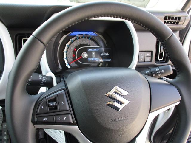 ハイブリッドX 4WD 届出済み未使用車 スズキセーフティサポート 全方位モニター用カメラ(18枚目)