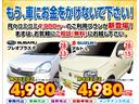 G 4WD TV・CD EGスターター F左右シートヒーター(24枚目)