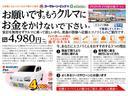 M 4WD アイドリングストップ 運転席シートヒーター キーレスキー(22枚目)
