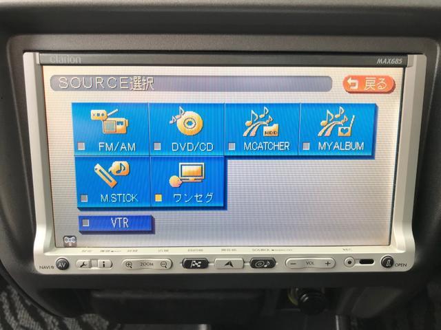 カスタムX フルエアロ ターボ HDDナビ テレビ(17枚目)