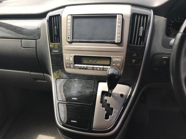 AS リミテッド 4WD HDDナビ 両側パワースライド(17枚目)
