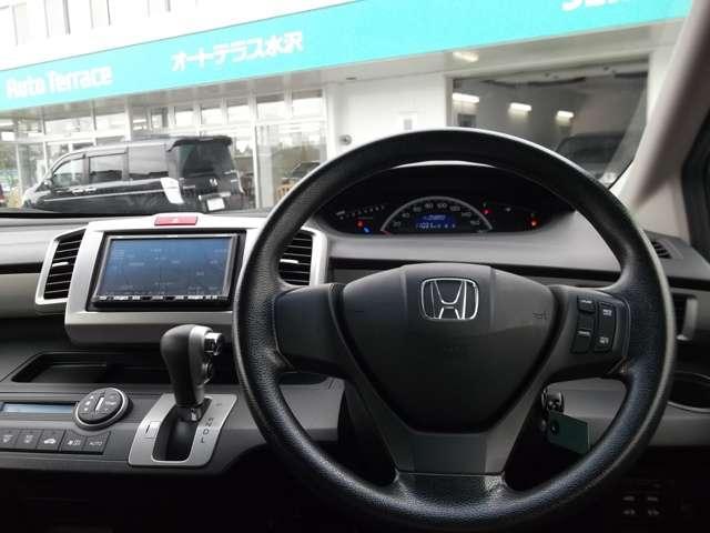 とっても便利なHDDナビ搭載ですので初めての土地でも安心してドライブが楽しめますね♪