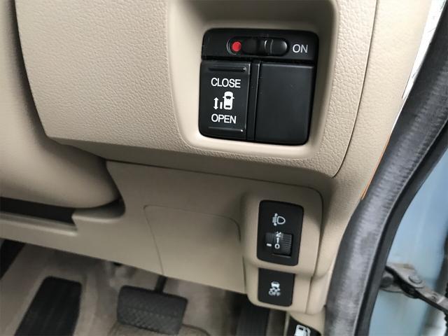G・Lパッケージ バックカメラ付 盗難防止 アイドルストップ ドライブレコーダー スマートキー(20枚目)