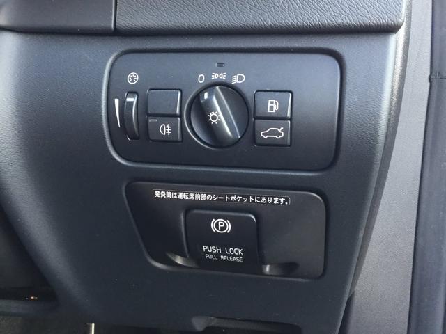 「ボルボ」「ボルボ V60」「ステーションワゴン」「青森県」の中古車21