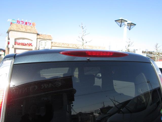 日産 セレナ 20S 4WD 純正SDナビ地デジ