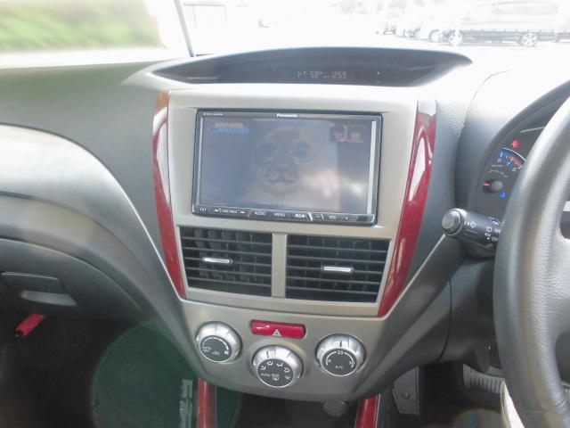 2.0XS 4WD  HDDナビ・地デジ付き(9枚目)