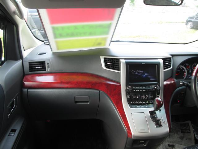 トヨタ ヴェルファイア 2.4Z 4WD 両側パワースライド