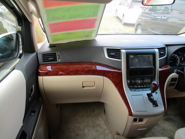 240S リミテッド 4WD 両側パワースライド(18枚目)