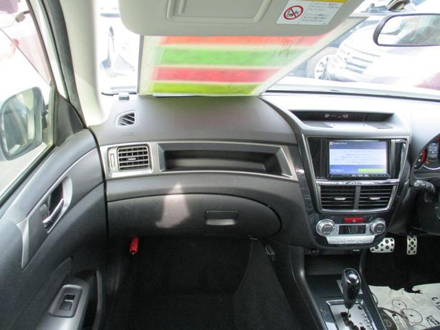 2.5i-Sアドバンテージライン 4WD(18枚目)