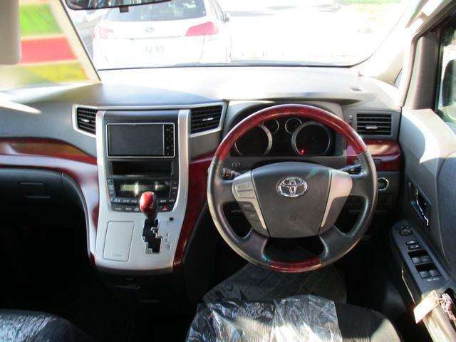 240S 4WD フリップダウンモニター(17枚目)