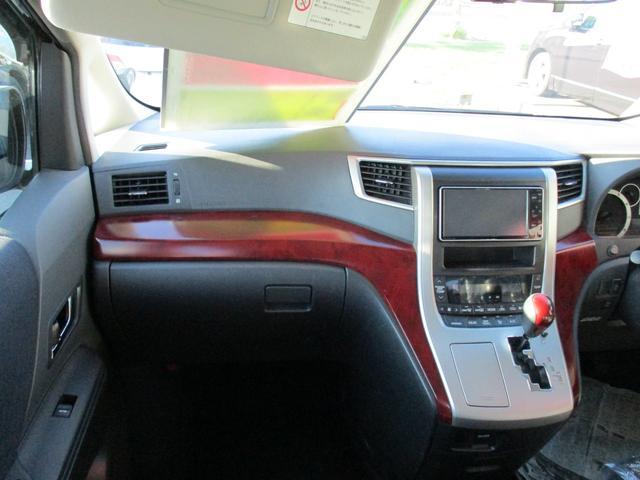 240S 4WD フリップダウンモニター(18枚目)