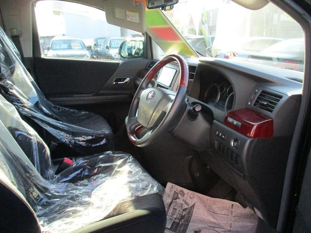 240S 4WD フリップダウンモニター(20枚目)