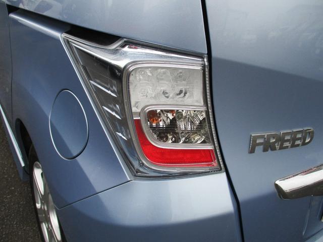 ハイブリッド 2WD フリップダウンモニター(16枚目)