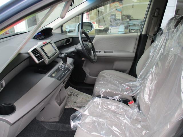 ハイブリッド 2WD フリップダウンモニター(20枚目)