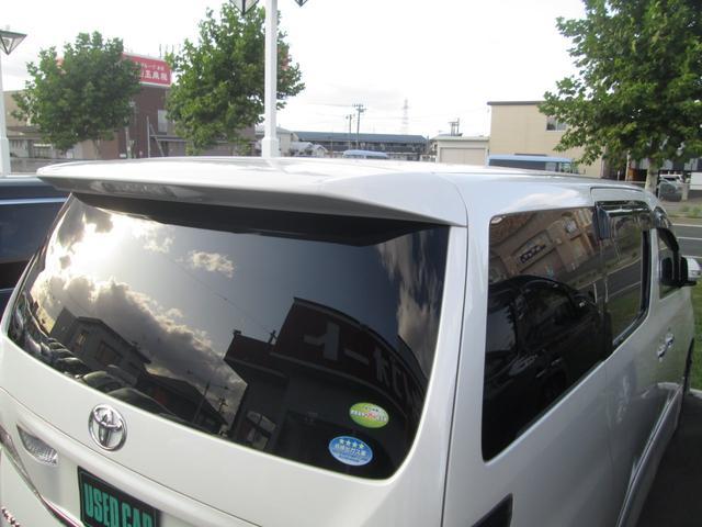 2.4Z 4WD フリップダウンモニター 両側電動スライド(12枚目)