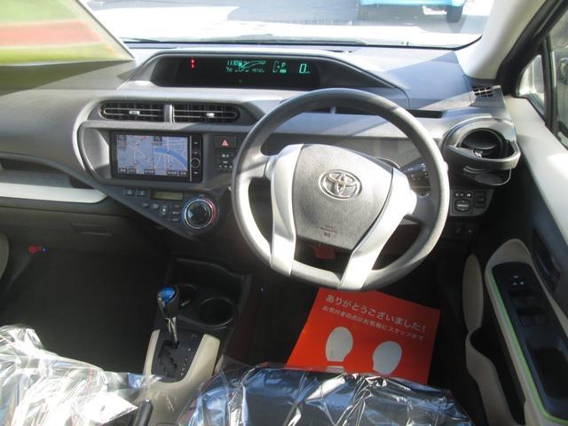 「トヨタ」「アクア」「コンパクトカー」「青森県」の中古車17