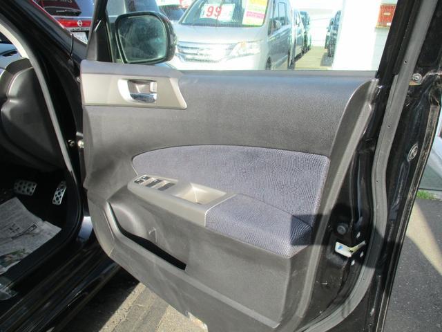 2.0i-Sリミテッド 4WD ワンオーナー車(19枚目)