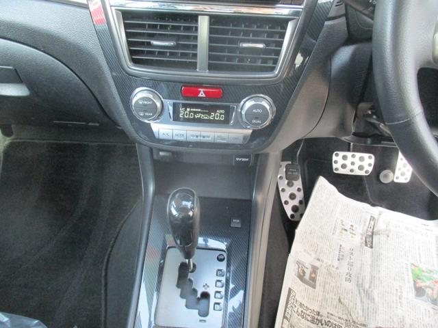 2.0i-Sリミテッド 4WD ワンオーナー車(30枚目)
