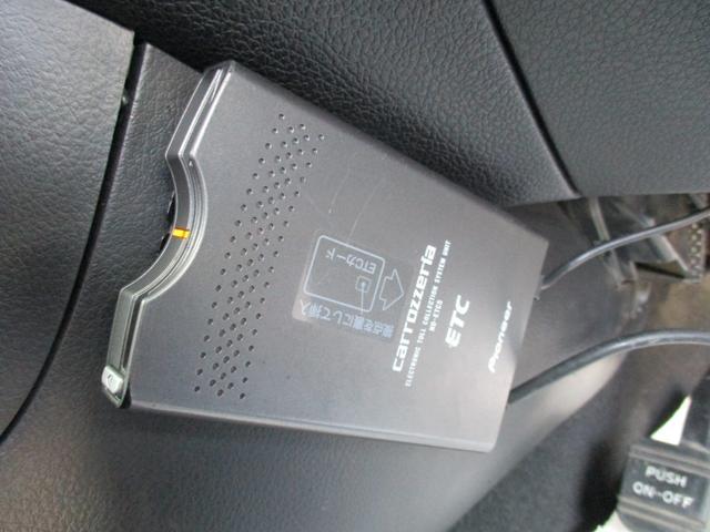 2.0i-Sリミテッド 4WD ワンオーナー車(31枚目)